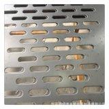 廠家銷售長圓孔衝孔網  不鏽鋼長圓衝孔網過濾衝孔板網朗博