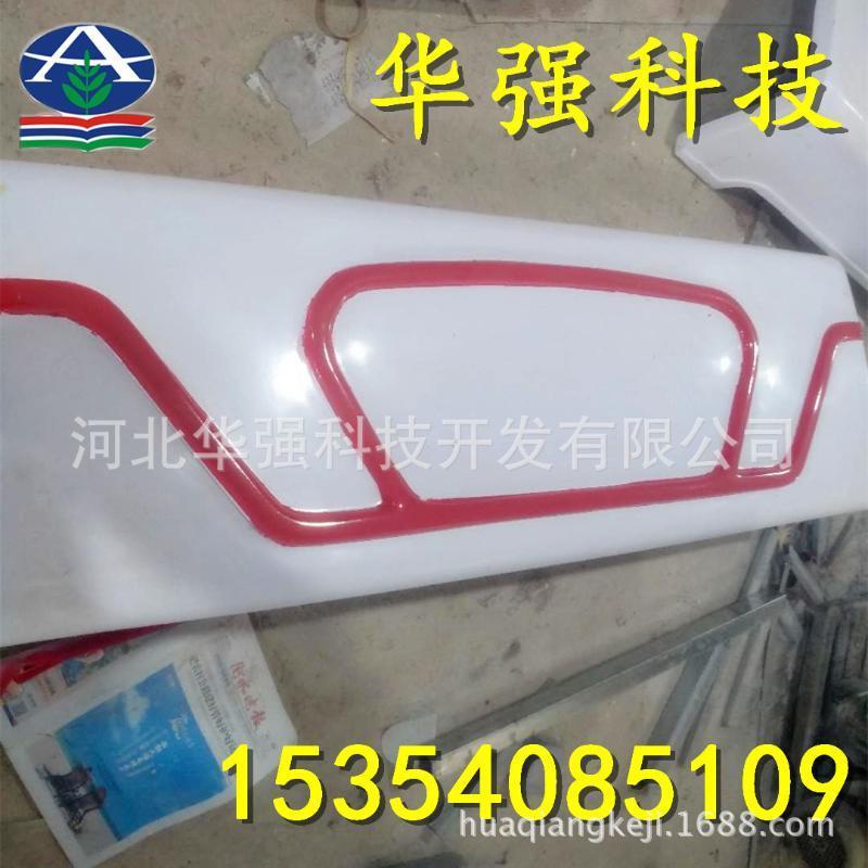 按要求加工制作大型玻璃钢外壳 无接触洗车机控制台 美容机器壳体