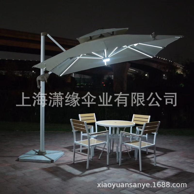 太阳能户外伞带LED灯庭院伞户外遮阳伞照明伞厂家