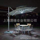 太阳能户外伞带LED电灯庭院伞户外遮阳伞照明伞厂家直销定制批发