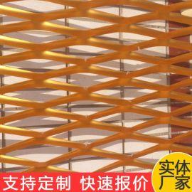 幕墙装饰铝板拉伸网 湖州酒店吊顶金属板网钢板网 铁艺屏风隔断网
