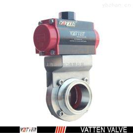 德国VATTEND671X-10\16工业应用阀门上海厂家 德国进口VATTEN品牌气动卫生级卡箍蝶阀