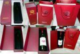 龍崗紅酒盒