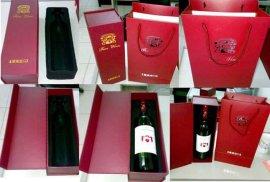 龙岗红酒盒