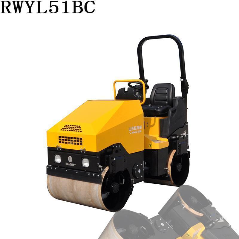 1700KgRWYL51BC路得威小型義大利馬達驅動雙輪振動法國重載型變數柱塞泵美國液壓馬達雙驅行走價格可議 小型壓路機
