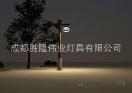 成都仿古庭院灯价格丶四川庭院灯生产厂家