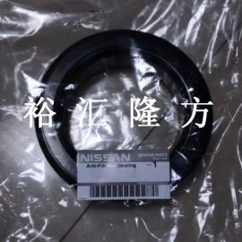 高清实拍 NISSAN 54325-JE20C 日产骐达减震器避震机顶胶平面轴承