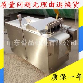 新疆沙湾大盘鸡专用切块机全自动新型鸡鸭剁块机鸡米花鸡肉切块机
