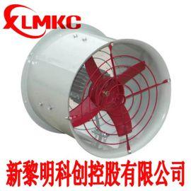 供应新黎明科创/大功率CBF300防爆轴流风机