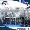 厂家直销 电加热皂化反应釜 蒸气加热洗发水搅拌反应釜 可开增票