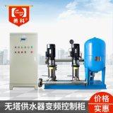 節能設備 恆壓供水設備 水泵變頻控制器