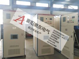 奥东电气ADGY高压一体化软启动柜 高压固态一体化软启动柜