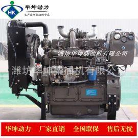 厂家供应船用机型ZH4100C柴油发动机30kw40马力船用动力柴油机