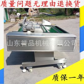 香辣无骨鸡脚筋1100型连续式真空包装机肉类熟食皮带式真空包装机