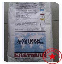 供应/CA/透光率高/伊斯曼化学/132E022/应用于油杯/香水瓶