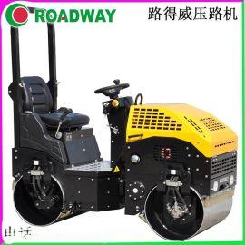 路得威RWYL42BC小型驾驶式手扶式压路机厂家供应液压光轮振动压路机直销**特别行政区**