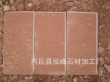 廠家批發河北蘑菇石白色蘑菇石外牆磚