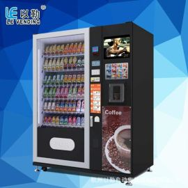 進口食品自動售貨機 進口商品自動售貨機