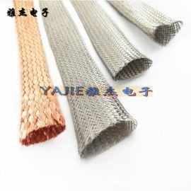 镀锡铜编织带 金属编织网线 铜导电带 TZX-15镀锡铜编织带软连接