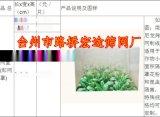 全新料防蟲網室 防蟲網防蟲網可使用3-5