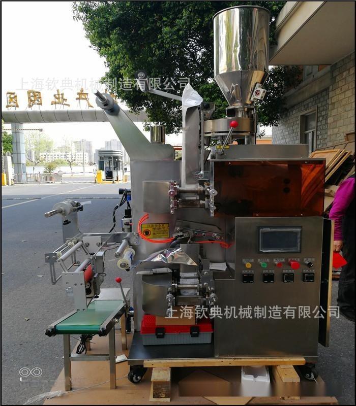 厂家热销多功能全自动薄款无纺布袋泡挂耳立体网状咖啡茶包装机