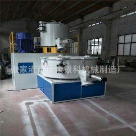 厂家专业供应 塑料混合机 高速混合机组塑料冷热高低速混合搅拌机