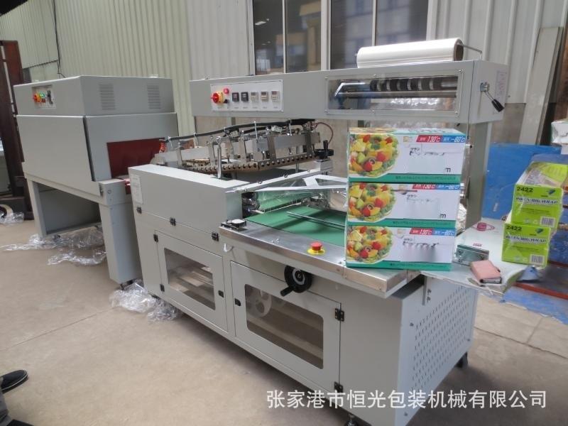 张家港市全自动L型封切包装机  HG-5545