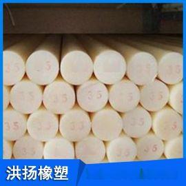 高密度防静电尼龙棒 白色耐磨实心棒