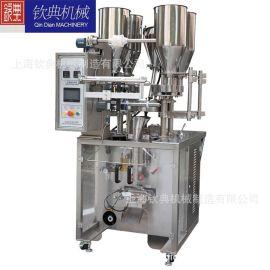 钦典全自动点数颗粒+振动下料茶+杂粮电子称称重定量组合包装机