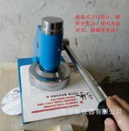 厂家促销ZY-DL100纸样定量取样器 克重取样刀