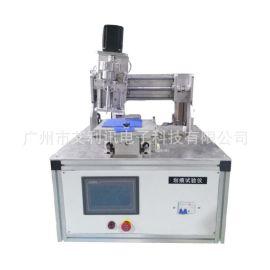 电烫斗划痕试验仪    划痕试验仪     划痕仪