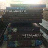 中外品牌SCM415合金钢板 SCM415H板材 SCM415调质钢板 可切割零售