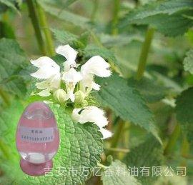 薄荷素油薄荷油植物精油