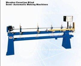 轻型半自动木百叶PVC百叶冲孔机 (FYD-308-2)