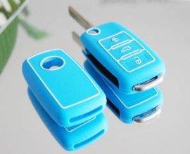 硅胶汽车钥匙包|大众汽车钥匙包|多色时尚硅胶汽车钥匙套
