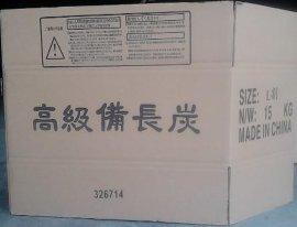 高瓦楞特硬木炭纸箱(15KG装)