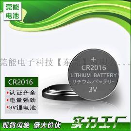 厂家供应CR2016电池