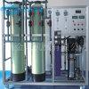 全自动水处理设备 工业废水处理设备 OEM纯水设备