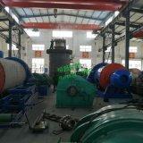 專業生產乾式 溼式 陶瓷球磨機 金礦選礦球磨機