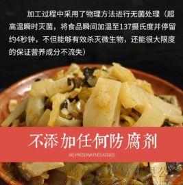 老坛酸菜香笋开袋装即食下饭菜酸笋