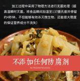 老壇酸菜香筍開袋裝即食下飯菜酸筍