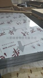 华西村铝塑板