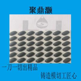 【聚鼎灏】一代二代三代苹果耳机钢网 耳机防尘网