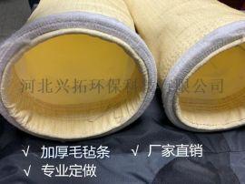 氟美斯除尘器布袋滤袋耐高温生产厂家支持定做