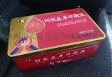 阿胶铁盒包装,铁罐包装,金属包装