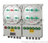 BXM防爆不锈钢配电箱