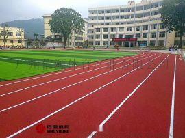 海南海口三亚学校塑胶跑道施工建设材料厂家