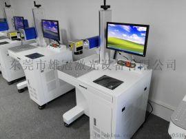 深圳惠阳区氧化铝激光标刻厂家-雄冠激光