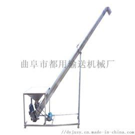 粉剂用倾斜式上料机 多种不锈钢提升机qc