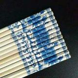 一次性青花瓷竹筷方便筷外賣打包商用可定製
